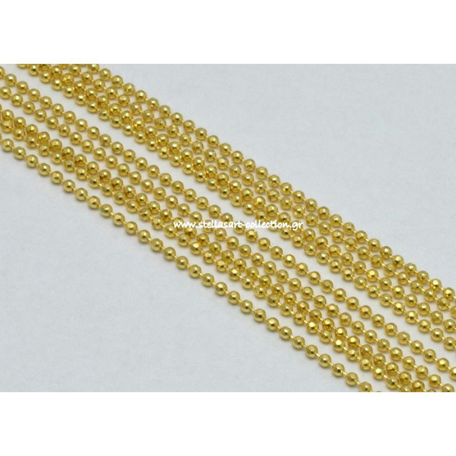 """Επίχρυση μεταλλική ΨΙΛΗ αλυσίδα """"καζανάκι""""1.5mm διαμανταρισμένη σε χρυσαφί     τιμή ανα μέτρο"""