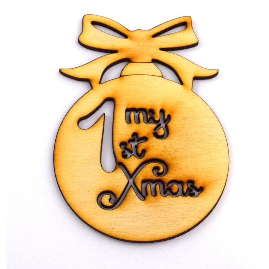 Ξύλινο στολίδι My 1st Christmas 10x8cm τιμή ανα τεμάχιο