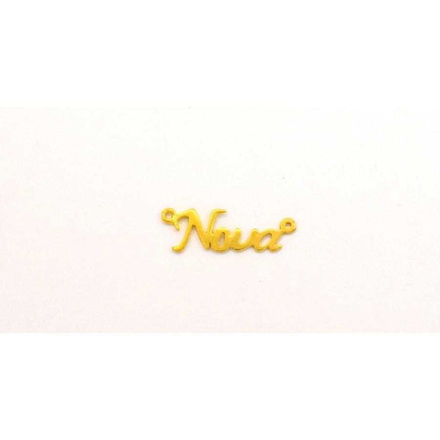 """Μοτίφ """"Νονα"""" 27x10mm με δύο κρικάκια στις άκρες από ΕΠΙΧΡΥΣΩΜΕΝΟ ασήμι 925 κατάλληλο για κολιέ τιμή ανα τεμάχιο"""