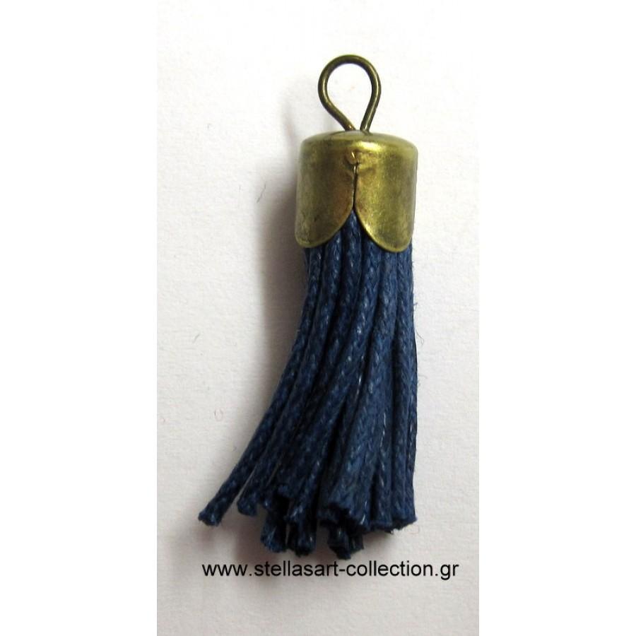 Φουντίτσα 3.7cm με μπρονζέ καπελάκι  και κροσια απο μπλε κορδόνι     τιμή ανα τεμάχιο(μία φουντίτσα)