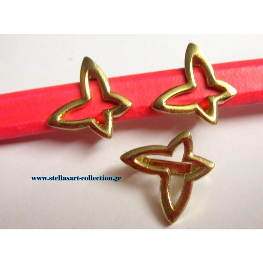 Μοτίφ χρυσαφί πεταλούδα περιγραμμα με γωνίες14mm καταλληλη για διακοσμηση για πλακέ δέρμα 10x5mm ή το οβάλ πλεκτό κορδόνι τιμή ανα τεμάχιο