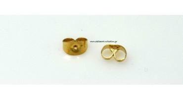 Ανοξείδωτη πεταλούδα-κούμπωμα 6,5 x 4,5 mm για σκουλαρίκι  σε χρυσαφί     τιμή ανα τεμάχιο(ένα κουμπωμα)