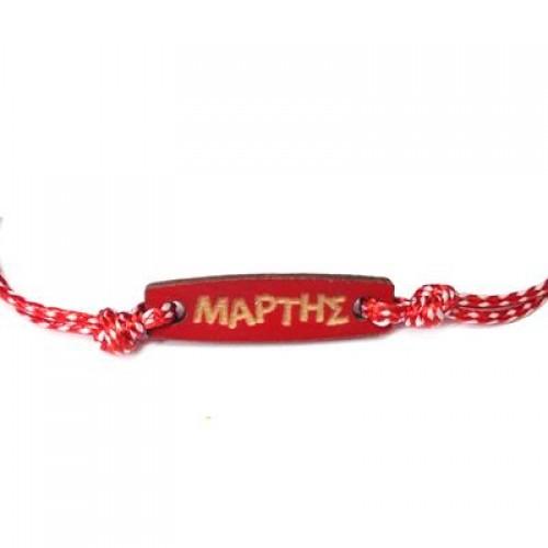 """Ξύλινη ταυτότητα """"Μάρτης"""" παραλληλόγραμμη 25x7mm  σε κόκκινο χρώμα τιμή ανα τεμάχιο"""
