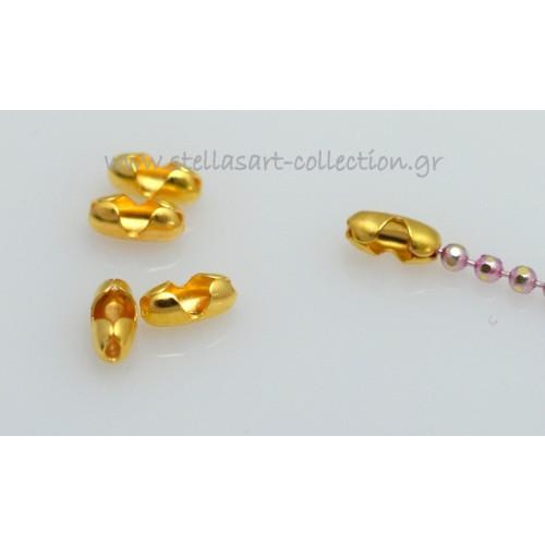 """Κουμπωμα για πολύ ψιλή αλυσίδα""""καζανάκι"""" 1.5mm  σε χρυσαφί     τιμή ανα ΔΥΟ τεμάχια(2 τεμάχια)"""