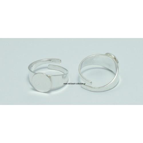 Ασημένια βάση δαχτυλιδιού με πλάκα 10mm και ανοιχτή απο κάτω για να ταιριάζει στα περισσότερα μεγέθη  τιμή ανα τεμάχιο
