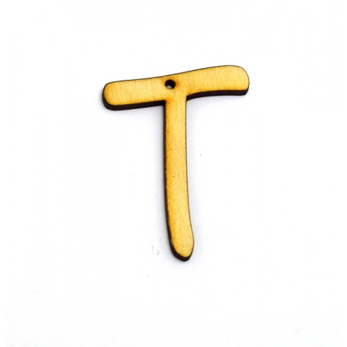 """Ξύλινο κρεμαστό γράμμα  5cm με τρύπα """"Τ"""" Τιμή ανα τεμάχιο"""