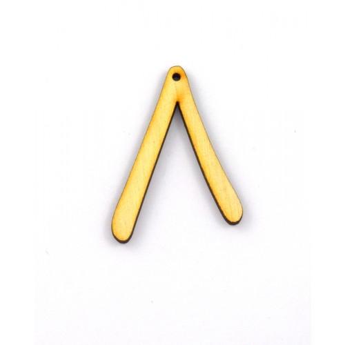 """Ξύλινο κρεμαστό γράμμα  5cm με τρύπα """"Λ"""" Τιμή ανα τεμάχιο"""