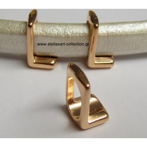 """Γραμμα regalliz """"L""""ή """"Γ""""σε  ΡΟΖ χρυσό γυαλιστερο για να γραψετε τη λέξη LOVE σε δέρμα και καουτσουκ 10x7mm     τιμή ανα τεμάχιο"""