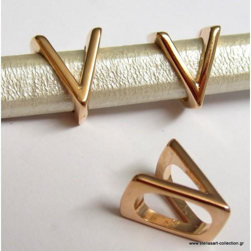 """Γραμμα regalliz """"V""""ή """"Λ""""σε  ΡΟΖ χρυσό γυαλιστερο για να γραψετε τη λέξη LOVE σε δέρμα και καουτσουκ 10x7mm     τιμή ανα τεμάχιο"""