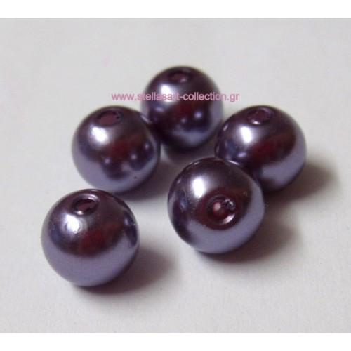 Στρογγυλή πέρλα 8mm σε μωβ χρώμα     τιμη ανα σετ 2  τεμαχιων