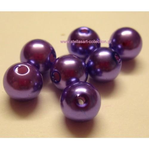 Στρογγυλή πέρλα 8mm σε μωβ έντονο χρώμα     τιμη ανα σετ 2 τεμαχιων