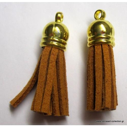 Φούντα 36mm με κρόσια από καμελ σουετ και χρυσαφί καπελάκι     τιμη ανα τεμάχιο