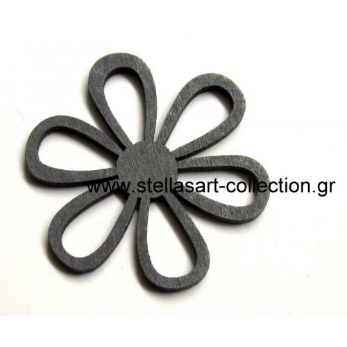 Ξύλινο μοτίφ λουλούδι σε γκρί χρώμα κατάλληλο για σκουλαρίκια Τιμή ανά τεμάχιο