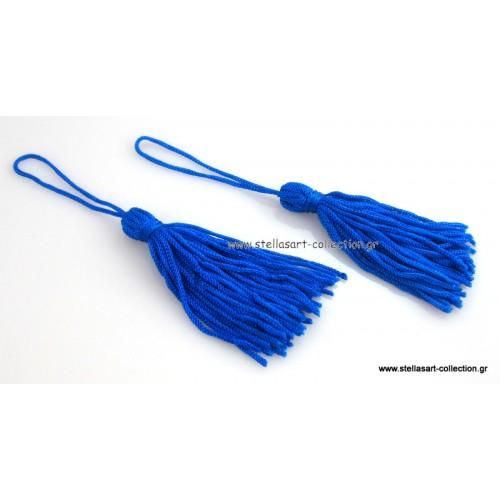 Μεσαια υφασμάτινη μπλε ρουά φούντα -μάκρος φουντας 65-70mm. Τιμη ανα τεμάχιο