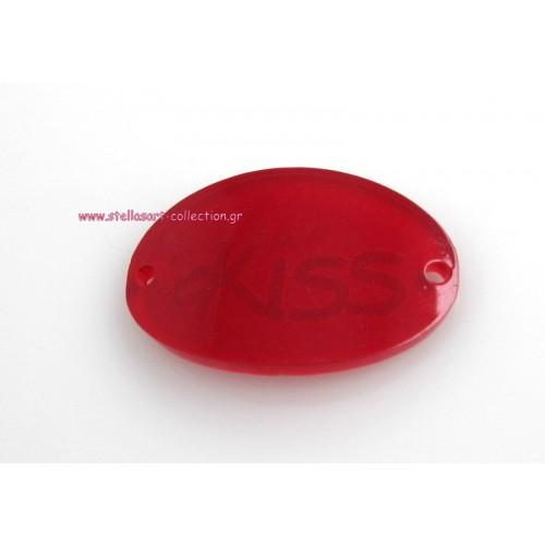 Ακρυλικό οβάλ καμπυλωτό μοτίφ με τρυπες στις δυο άκρες που γραφει KISS 34x22mm σε κόκκινο χρώμα.     τιμη ανα τεμάχιο