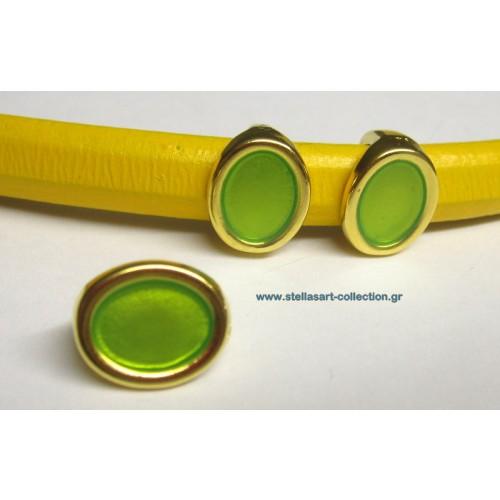 Μοτίφ οβάλ χρυσαφί με λαχανί σμάλτο καταλληλο για δέρμα και καουτσούκ 10mm     τιμή ανα τεμάχιο